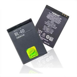 Batterie Blackberry 9000/9700/9780 Bold MS1